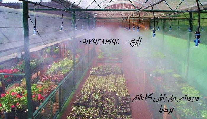 مرکز فروش تجهیزات مرغداری